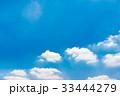 青空 33444279