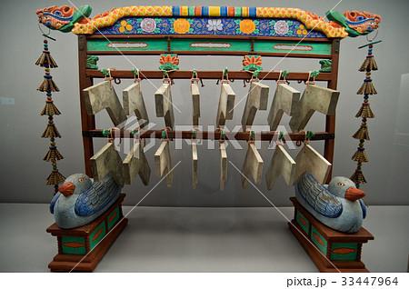 楽器 伝統 ピョンギョンの写真素材 [33447964] - PIXTA