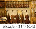 ディスプレイ バイオリン 店の写真 33449148