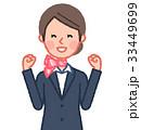 スーツ&スカーフ 女性 正面 ガッツポーズ 33449699