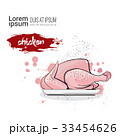 料理 食べ物 描画のイラスト 33454626