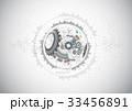 技術 抽象 抽象的のイラスト 33456891