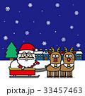 サンタクロース クリスマス イラストのイラスト 33457463