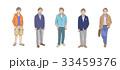男性 人物 ファッションのイラスト 33459376