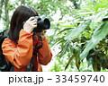 登山 女性 山ガールの写真 33459740