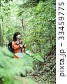 登山 トレッキング 女性の写真 33459775