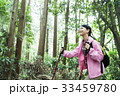 登山 トレッキング 女性の写真 33459780