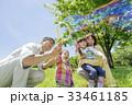 新緑の公園で遊ぶ4人家族 33461185
