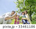 新緑の公園で遊ぶ4人家族 33461186