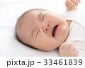 泣いている赤ちゃん 33461839