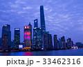 外灘 上海 高層ビルの写真 33462316