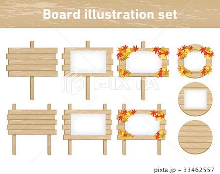 木の看板イラストセット 33462557