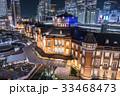 東京駅 丸の内 夜景の写真 33468473