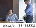 ビジネスマン ビジネス ミーティングの写真 33468558