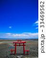 海中鳥居 鳥居 干潮の写真 33469562