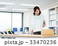 オフィス ビジネスウーマン ビジネスの写真 33470236
