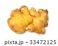 小生姜(千葉県産) 33472125