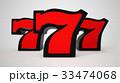 トリプルラッキーセブン 33474068