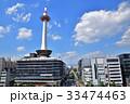京都 駅前 京都タワーの写真 33474463
