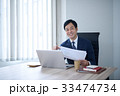 ビジネス ビジネスマン ビジネスシーンの写真 33474734