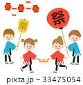 子供 祭り 秋祭りのイラスト 33475054