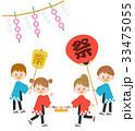 秋祭りの子供 33475055