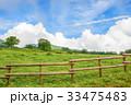 高原 青空 雲の写真 33475483
