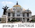 ベジャス・アルテス宮殿 33475616