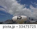 神戸ハーバーランド 33475725