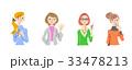 いろいろ 人物 バリエーションのイラスト 33478213