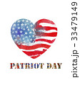 Patriot Day the 11th of september.  33479149