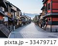 京都 祇園 花見小路 33479717