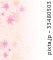 紅葉 模様 和紙風のイラスト 33480503