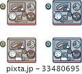 鮭定食おぼん 33480695