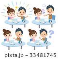学生 保護者 親子のイラスト 33481745