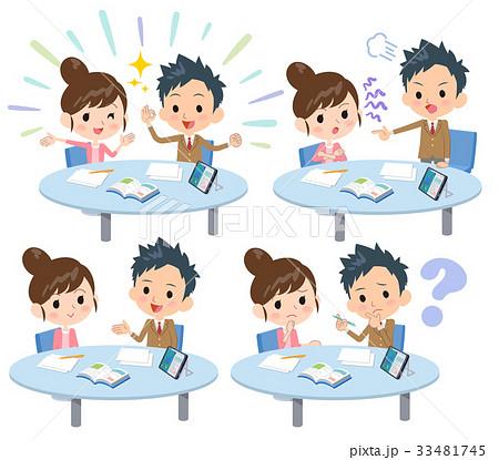 school parent-teacher conference_1 33481745