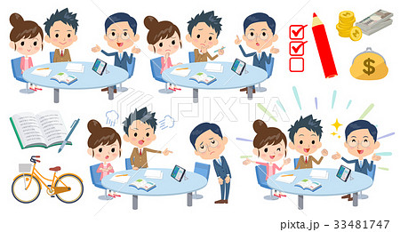 school parent-teacher conference_2 33481747