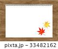紅葉とスケッチブック 33482162
