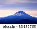 三方分山山頂から眺める冬の富士山 33482765