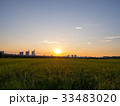 新都心と田園風景 33483020