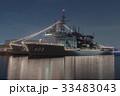 護衛艦 海上自衛隊 ライトアップの写真 33483043