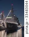 海上自衛隊・護衛艦 33483044