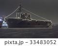 海上自衛隊・護衛艦 33483052