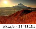 富士山 朝日 日の出の写真 33483131