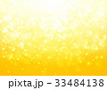 背景 輝き 背景素材のイラスト 33484138
