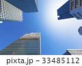 オフィス街の高層ビル 33485112
