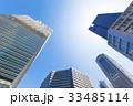 オフィス街の高層ビル 33485114