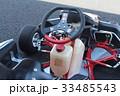 レーシングカート 33485543