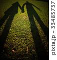 カップル 恋人 影の写真 33485737