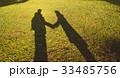 夫妻 男女 恋人の写真 33485756